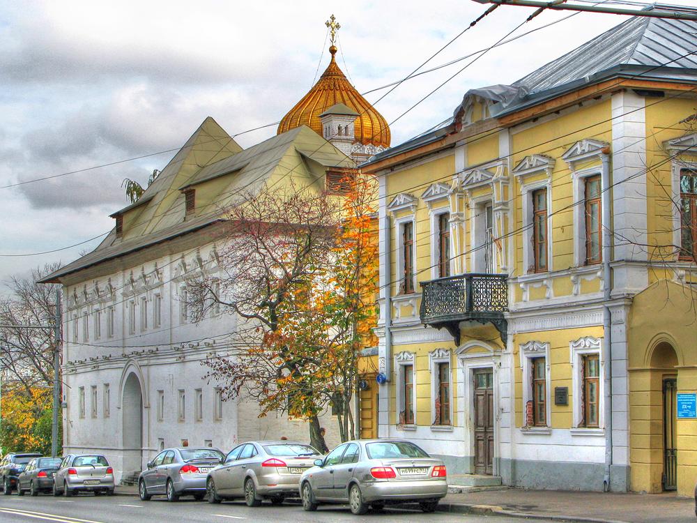 Купить трудовой договор Волхонка улица документы для кредита в москве Ростокинская улица